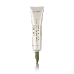 Oriflame Ecollagen Intensive Anti-Wrinkle 4 Week Treatment 14774