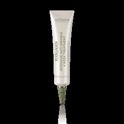 Oriflame Ecollagen Intensive Anti-Wrinkle 4 Week Treatment 14774