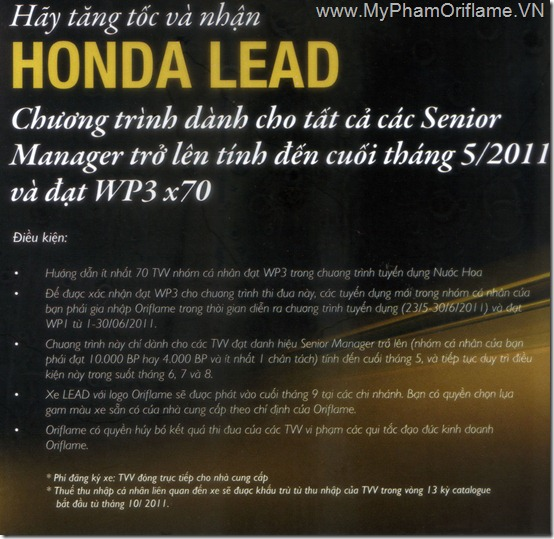 Oriflame - Honda Lead 2