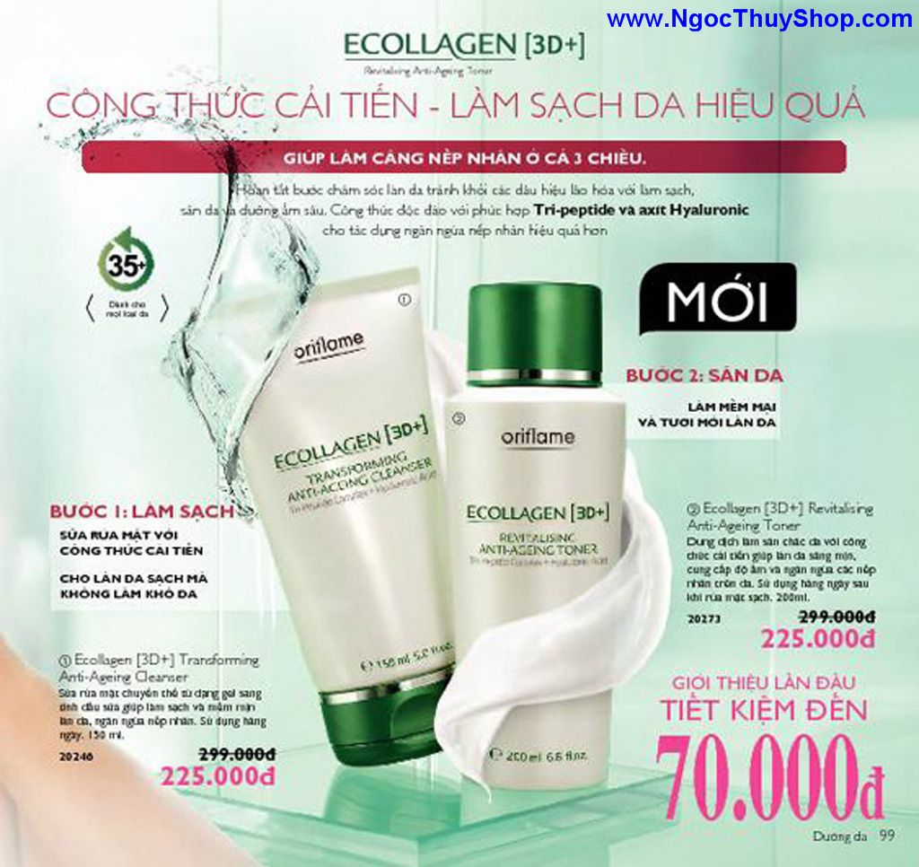 catalogue my pham oriflame 8 2011 099 Catalogue Oriflame tháng 8/2011 – MyPhamOriflame.vn