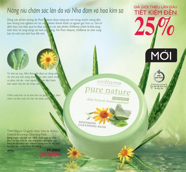 Bông cô-tông rửa mặt Oriflame Pure Nature Organic Aloe Vera & Arnica Extract Soothing Cleansing Pads (20162)